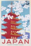 Japan (Blossom)
