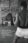 Muhammad Ali (Gym) by Anonymous