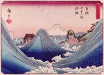 Wind blown waves at Shichi-ri