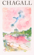 Pink Opera (Opera Rose)
