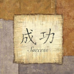 Precious Words IV by Yuna