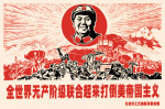 Sayings Of Mao by 20th Century Chinese School