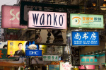 Sai Yeung Choi street, Mong Kok District, Kowloon, Hong Kong, China by Sergio Pitamitz