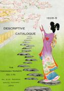 Yokohama Nursery Catalogue by The Yokohama Nursery Co Ltd