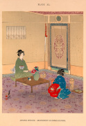 Japanese Interior. Arrangement of Summer Flowers by Josiah Conder