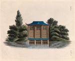 Oriental Boat House