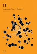 Matter - International Year of Chemistry 2011