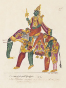 Manmatha or Kama the god of love c.1820