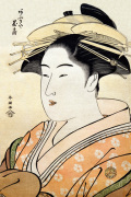 The Courtesan Hanaogi of Ogi-ya
