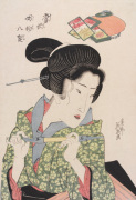 Geisha smoking a pipe