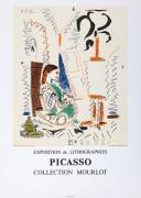 L'Atelier de Cannes 1988