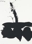 Samura N.1 1974 (Silkscreen print)