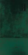 Untitled 1991 (green) (Silkscreen print)