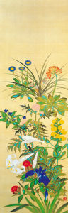 Flowers and Grasses II by Suyuki Kitsu