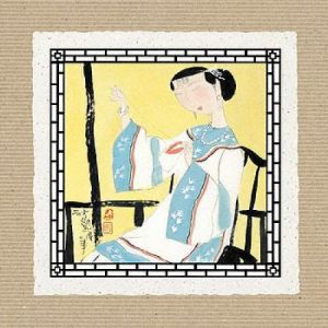 Making Shoes by Hu Yongkai