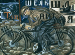 The Cyclist by Natalia Gontcharova