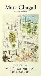 Limoges (Aragon,Malraux) by Marc Chagall