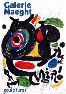 Sculptures 121 by Joan Miro