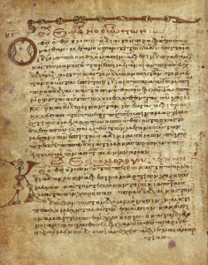 The Archimedes Palimpsest. f. 50v Showing Text From The Greek Liturgical Book by Christie's Images