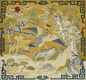 A Gold-Ground Kesi Mandarin Square depicting a Mandarin Duck by Christie's Images