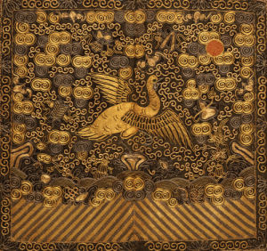 Civil Badge Of Rank, With A Goose Flying Towards The Sun Amidst Daoist Symbols And Clouds by Christie's Images