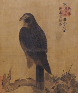 Falcon On A Pine Limb, Emperor Xuande by Christie's Images