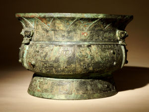 An Archaic Bronze Food Vessel by Christie's Images