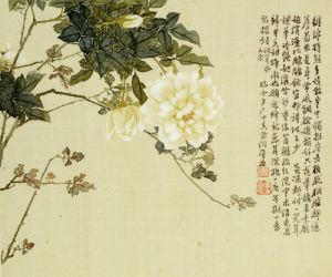 Flowers. From An Album Of Ten Leaves by Ju Lian