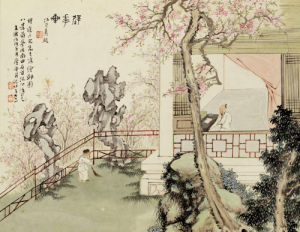 Eight Views Of Qiu Garden by Ju Lian