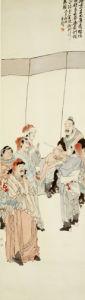 Heroes, 1912 by Ren Yi