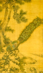 Bamboo, Pine And Peacocks, 1752 by Shen Quan