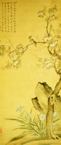 A Bird Standing On A Peach Blossom Tree, 1689 by Wang Wu
