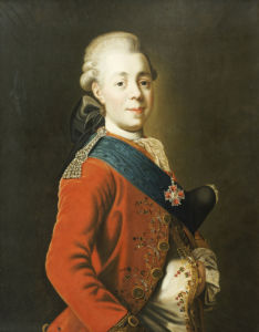 Pavel Petrovich Romanov (1754-1801) by Alexander Roslin