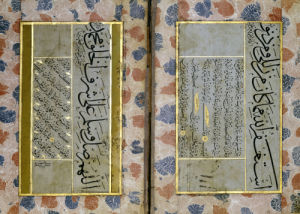 Calligraphic Exercises (Wasli), 1676 by Signed Hafiz Osman