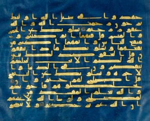 Qur'an Leaf Kairouan by Christie's Images