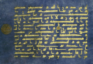 Qur'an Leaf. Kairouan by Christie's Images