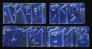 Four Kashan Cobalt Blue And Lustre Inscription Tiles by Christie's Images