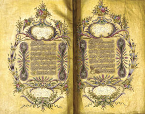 Qur'an, Ottoman Turkey by Christie's Images