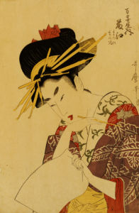 Portrait Of The Courtesan Fujie From Manjiya by Kitagawa Utamaro