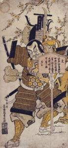 Musashi Benkei by Ishikawa Toyonobu