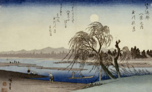 Autumn Moon Over Tama River. From The Series Eight Views Of The Environs Of Edo by Ando Hiroshige