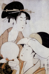 Portrait Of Two Women, One Holding A Fan by Kitagawa Utamaro