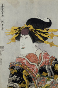 An Okubi-E Of The Actor Nakamura Matsue III by Utagawa Kunisada