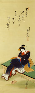 A Woman Seated On A Bench Holding A Poem Card, C. 1855 by Utagawa Kunisada