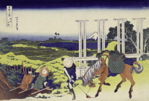 Senju In Musashi Province.  From The Series 'The Thirty Six Views Of Mount Fuji' by Katsushika Hokusai
