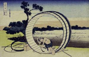 Fields In Owari Province From The Series 'The Thirty Six Views Of Mount Fuji' by Katsushika Hokusai