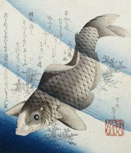 Carp Among Aquatic Leaves by Katsushika Taito