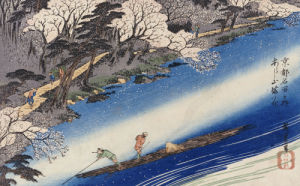 Cherry Blossoms At Arashiyama.  From The Series 'Famous Places Of Kyoto' by Ando Hiroshige