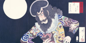 The Actor Ichikawa Danjuro IX In The Role Of The Pirate Kezori Kuemon by Tsukioka Yoshitoshi