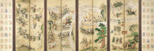 Battle Scenes, Choson Dynasty by Christie's Images